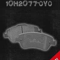 Klocki hamulcowe 10H2077-JPN